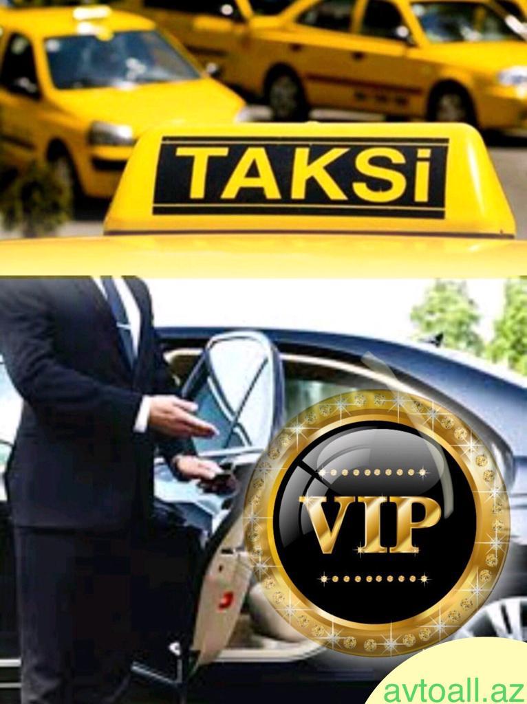 VIP Трансфер Taxi